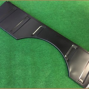RANGE ROVER SIDE PANEL VERTICAL